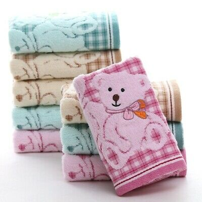 Bear Baby Bath Towel Cotton Face Towel Strong Water Absorption Compressed Soft