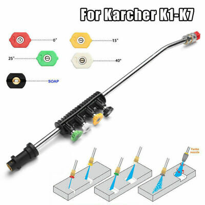 Car Washer Spray Lance + 5 Quick Connect Water Jet Nozzle Tips For Karcher K1-K7