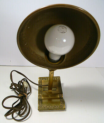 Vintage Farberware Adjusto-Lite  Clamp On Headboard Reading Lamp