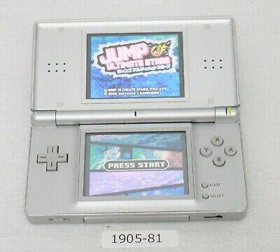 [ Nintendo DS Lite console Silver Read for repair Japan 1905-81