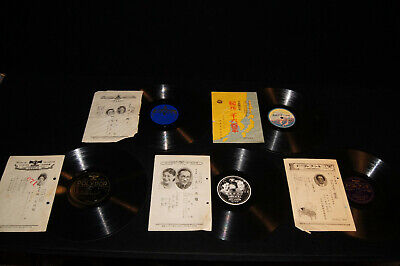 Lot of 5 JAPANESE Japan 78 rpm RECORDS with inserts Polydor Columbia Teitiku