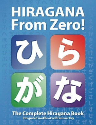 Trombley, George, Jr./ Take...-Hiragana From Zero! (US IMPORT) BOOK NEW