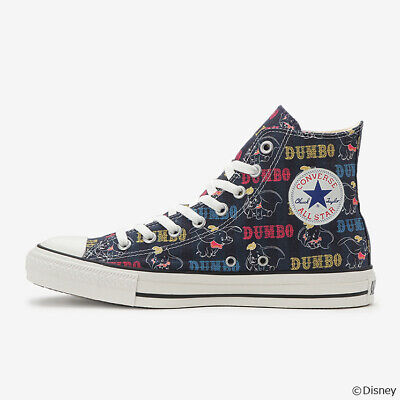 Details about CONVERSE x Disney ALL STAR MICKEY MOUSE R HI Black Limited Japan Exclusive