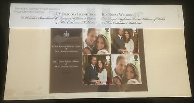 Prince William & Kate Middleton The Royal Wedding Presentation Pack M20 21.04.11