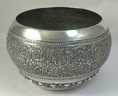 Antique / Vintage Indian Solid Silver Bowl / Plant Holder (hand crafted) – 311g