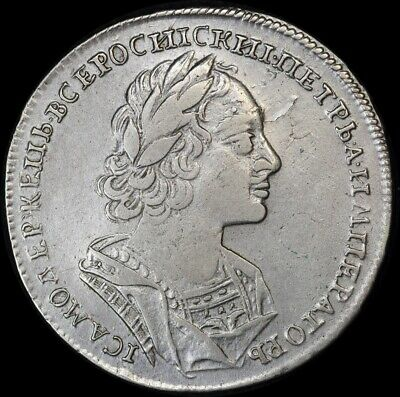 Russia 1723 Silver 1 Rouble Dav# 7657 about VF Peter the Great