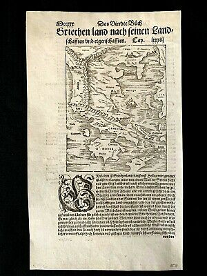1578 Map Of Greece