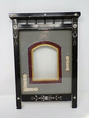 antique Victorian photo picture frame carved Eastlake with satin inlet mat 326