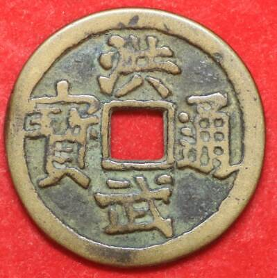 Ming Dynasty Hong Wu Rare old ancient chinese cash coins china empire #au104