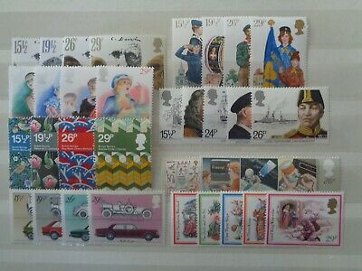 GREAT BRITAIN 1982 COMMEMORATIVE STAMPS YEAR SET MNH MINT 8 x SETS 32 x STAMPS