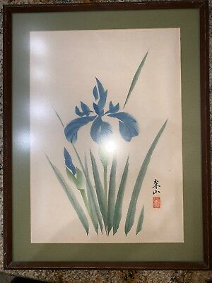 Vintage Japanese Watercolor Brush Painting Blue Iris Flower Signed Original