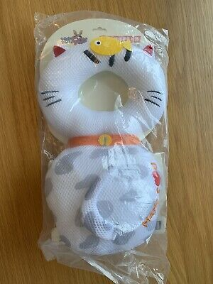 Kitten Baby head Protector - for infant safety