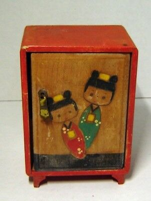 Bank Wood Wooden Japanese Japan Kokesi Cabinet Box Door Vintage
