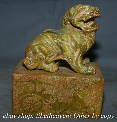 "7.6"" Old Chinese Natural Xiuyan Jade Carved Pixiu Beast Carriage Stamp Seal"