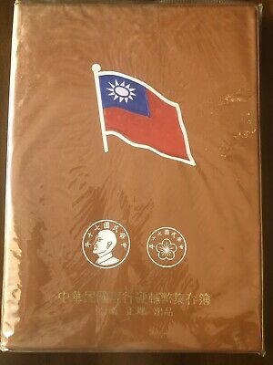 ROC Taiwna Coins From Year 1938 To 1982 Taiwan Coins Album