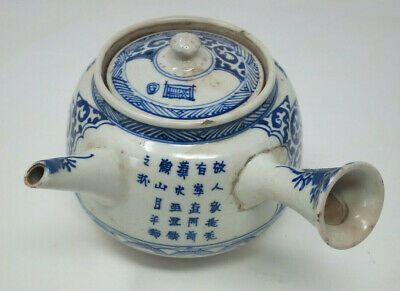 Antique Blue and White Japanese Pottery Lidded Chocolate Pot Hand Painted