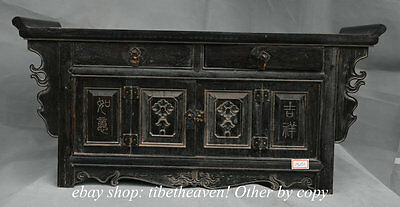 "23"" Old China Carved Ebony Wood Dynasty Storage 2 Drawer Cupboard Cabinet Desk"
