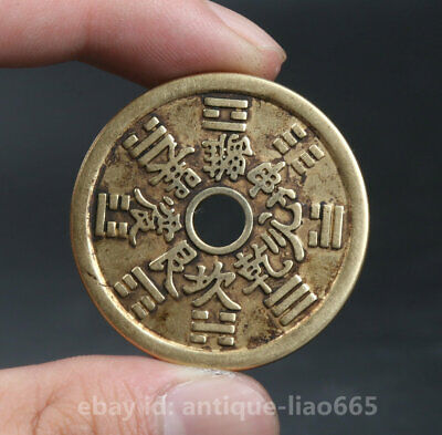 37MM Small Curio Chinese Bronze Fengshui 12 Zodiac Eight Diagrams Money Pendant