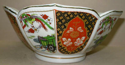 Vintage Japanese Imari Lotus Porcelain Bowl, Asian Medallion Pattern