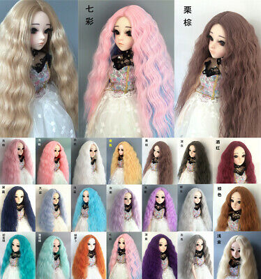 1//3 Scale BJD Doll Wave Long Wig for Super Dollfie Ball Joint Doll Wig Curly Hair Gradients