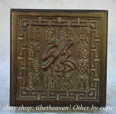 """7"""" Rare Old China Wood Hand-carved Dynasty Palace Blessing Word 福 Jewelry Box"""