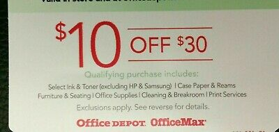 office depot coupon 10 off 30 $10 off $30 purchase expires 6/20/2019