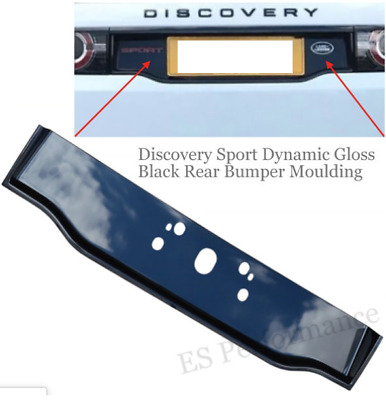Land Rover Discovery Sport Dynamic Style Number Plate Moulding - Gloss Black
