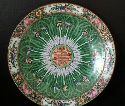 Old Chinese Famille Rose Porcelain plate detail painted green Cabbage butterfly