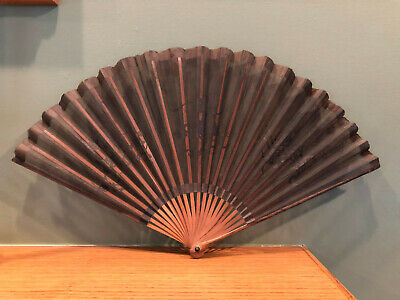 Antique Vintage Chinese Wood & Mesh Asian Fan