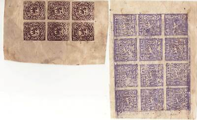 Lot of 18 old stamps China Tibet 1912 Unused chinese collection #fc48