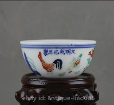 "3.1""Chinese Colour Porcelain Zodiac Animal Rooster Cock Chicken Teabowl Tea-Bowl"