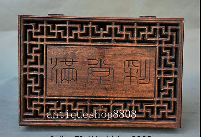"""11.2"""" Antique Old Chinese Dynasty Palace Huanghuali Wood Storage Box Jewelry box"""