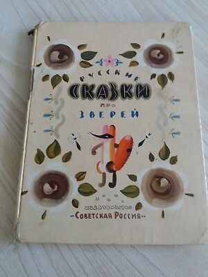 Fairy tales about animals Soviet Book for Children Hardcover