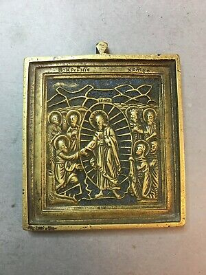 "Antique Russian Orthodox Enamel Brass Icon ""Resurrection Of Christ"""
