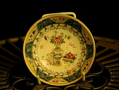 Antique Vintage Small Chinese Porcelain/China Bowl/Dish Very Old. Collectible