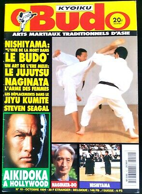 Arts Martiaux Kyoiku Budo n°10 du 10/1994; Steven Seagal/ Naginata-Do/ Nishiyama