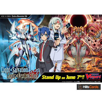 Cardfight Vanguard Light of Salvation Logic of Destruction Booster Box: 12 Packs