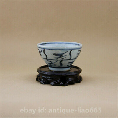 82MM Chinese Jingdezhen Blue White Porcelain Hand Painting Flower Pattern Teacup
