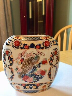 Antique Kutani Japanese Porcelain Vase -Signed -Peacock/Flowers- Hand Painted