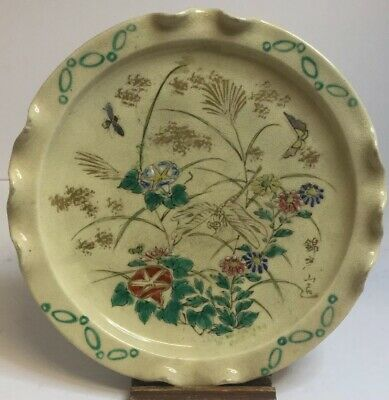 A Fine Antique Japanese Satsuma Pottery Small Plate, Bees, Butterfly Signed Gold