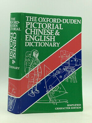 ANTIQUE THE OXFORD english dictionary 1888 to 1928 1st