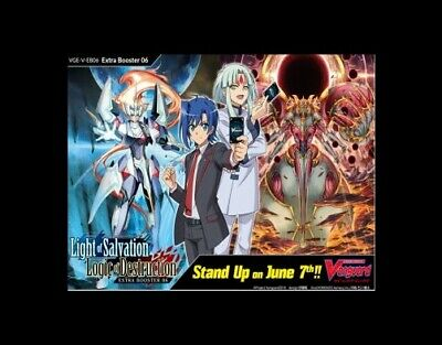 Cardfight!! Vanguard V-EB06 Kagero common set (4 of each card of 16)