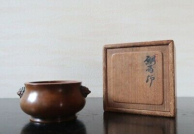 Very Rare Chinese A Bronze Censer Qing Dynasty 18Th Century