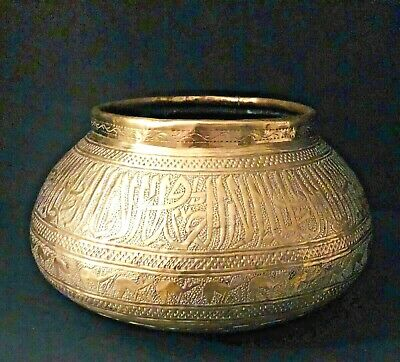 Antique 19th Century Qajar Persian Islamic Hand Tooled Brass Pot or Squat Bowl