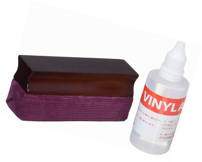 ION Audio Vinyl Alive   Record Cleaning Kit Including Velvet Pad With Wooden Han