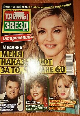 The secters of stars with madonna on cover,veronica castro