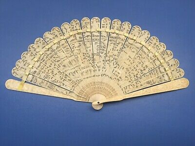 Fine Chinese 18Th C.century Brise Quiality Fan