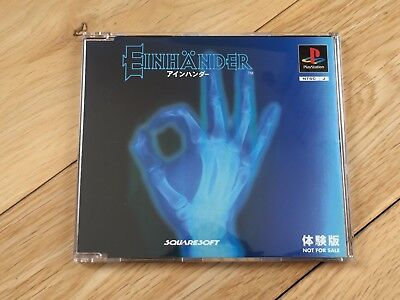 Einhander (SHMUP) Sony PlayStation PS1 Japanese Jap/Jp Demo/Trial Disc NFS!