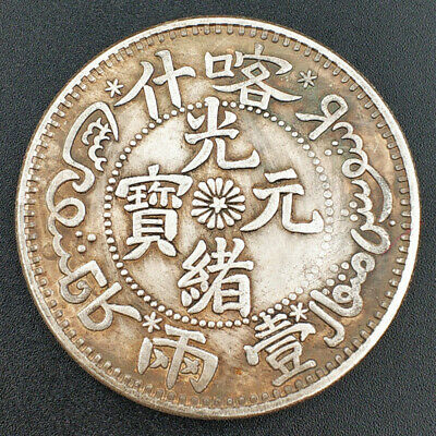 China Coins Chinese Ancient Copper Coin Collecting Hobby Diameter:40MM YY008