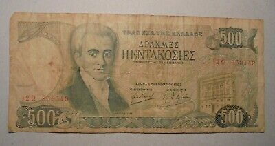 Greece 500 Drachma Banknote 1983(Heavy Staining).